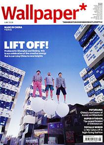 Wallpaper* Magazine – June 2009